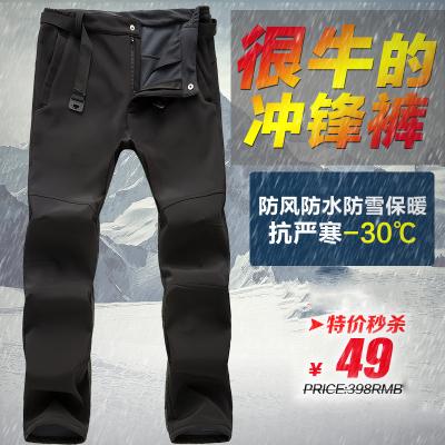 กางเกงายาวกันหนาว กางเกงเดินเขา กางเกงกันน้ำ กันหิมะ กางเกงขายาวผู้ชายผู้หญิง