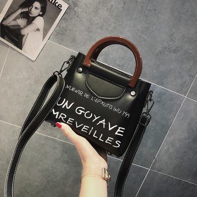 กระเป๋าสะพายแฟชั่น กระเป๋าถือผู้หญิง กระเป๋าสะพานผู้หญิง