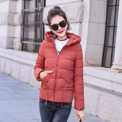 เสื้อโค๊ทกันหนาวผู้หญิง เสื้อแจ๊คเกตกันหนาว เสื้อแขนยาวผู้หญิง เสื้อกันหนาวแฟชั่น