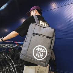 กระเป๋าผู้ชาย ผู้หญิง ราคาถูก กระเป๋าสะพายหลัง กระเป๋าเป้ กระเป๋าถือ มี สีดำ สีเทา