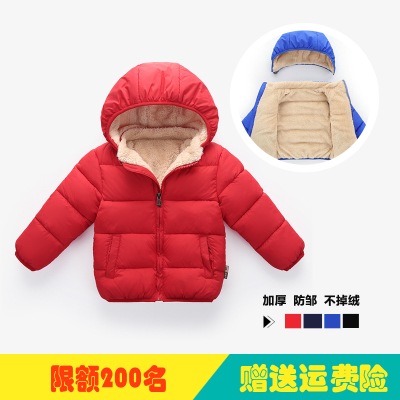 เสื้อกันหนาวเด็ก เสื้อแขนยาวกันหนาว เสื้อโค๊ทกันหนาวเด็ก