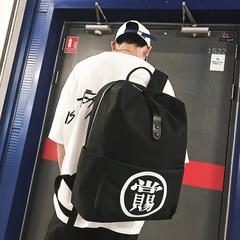 กระเป๋าผู้ชาย ราคาถูก กระเป๋าเป้ กระเป๋าสะพายหลัง กระเป๋าถือ เท่ๆ มี สีดำ สีเทา