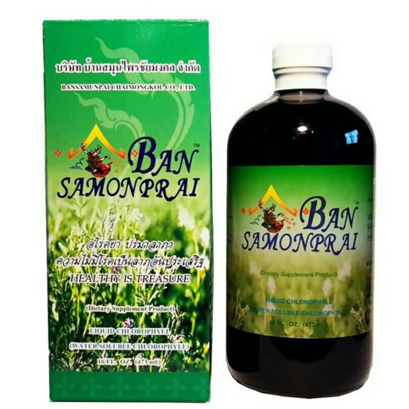 Cholophyll Bansamonprai คลอโรฟิลล์ บ้านสมุนไพรชัยมงคล