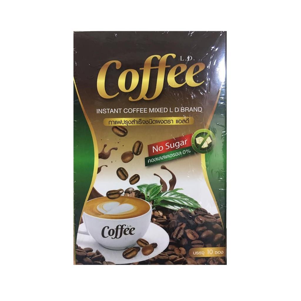 L.D Coffee กาแฟเลดี้ กาแฟลดน้ำหนัก สูตรคุมหิว 8 ชม. ไร้น้ำตาล ไร้ไขมัน