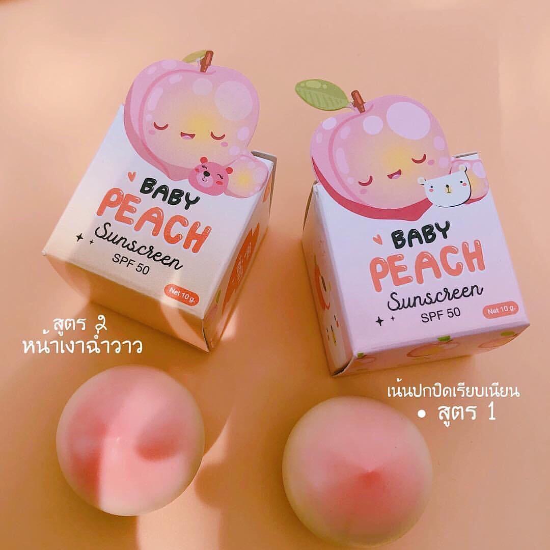 Baby Peach Sunscreen ครีมกันแดดลูกพีช แบบกระปุก