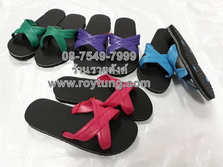 รองเท้าแตะแบบสวม 4 หู PUPPA พื้นดำหูสี  ขายส่ง