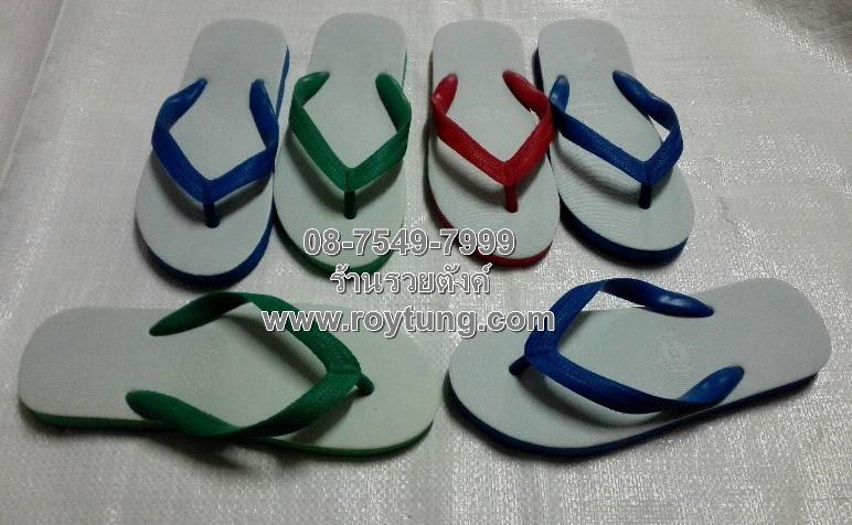 รองเท้าแตะหูหนีบ  พื้นขาว หูสีน้ำเงิน แดง เขียว ขายส่ง