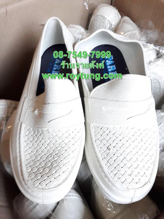 รองเท้าคัชชูยาง สีขาว ขายส่ง