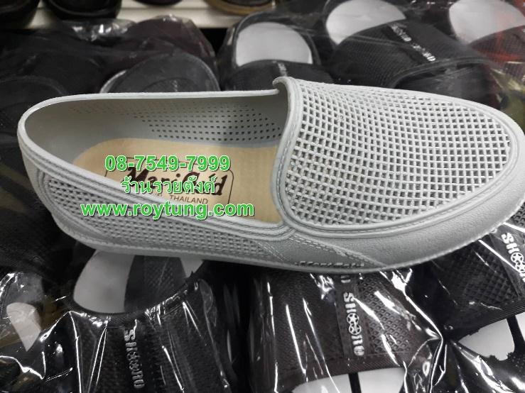 รองเท้าคัชชูยาง สีเทา  ขายส่ง