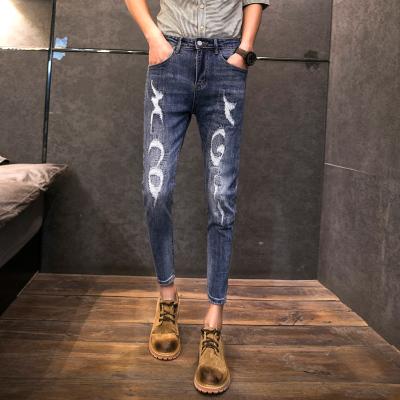 กางเกงผู้ชาย ผู้หญิง ราคาถูก กางเกงยีนส์ขายาว มี สีตามรูป มี ไซร์ 28-34