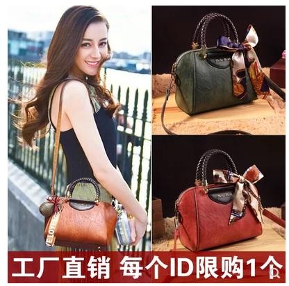 กระเป๋าสะพายแฟชั่น กระเป๋าถือผู้หญิง กระเป๋าสะพายผู้หญิง