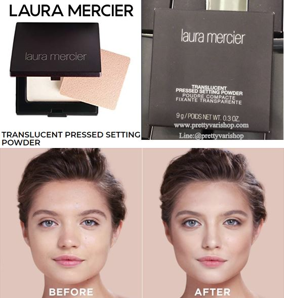 **พร้อมส่ง**Laura Mercier Translucent Pressed Setting Powder 9g. (กล่องแพคเกจใหม่สีดำ) แป้งโปร่งใสอัดแข็ง เนื้ออณูของแป้งที่เล็กละเอียด มีเนื้อสัมผัสที่เนียน นุ่ม บางเบา เกลี่ยง่ายให้ความรู้สึกดุจใยไหมยามสัมผัส ใช้สำหรับเซ็ตรองพื้นให้ติดทนยาวนานตลอดวัน ไม