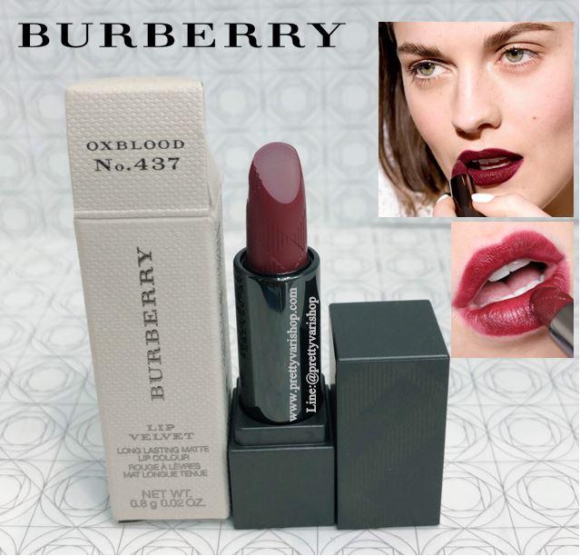 **พร้อมส่ง**BURBERRY Lip Velvet Long Lasting Matte Lip Color 0.8g. (ขนาดทดลอง) พร้อมกล่อง สี 437 Oxblood ลิปสติกแบรนด์หรู รุ่นเนื้อแมทติดทนนานตลอดวัน และไม่ทำให้ปากแห้ง ลิปไซส์นี้ Limited Edition หาสินค้ายากมาก สัมผัสละมุนเบา ไม่หนักผิว เติมเต็มริมฝีปากอิ