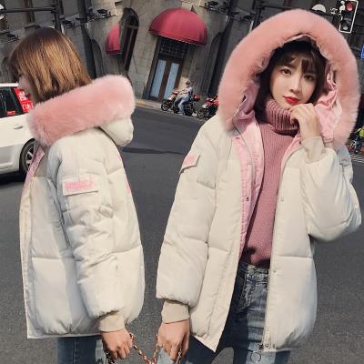 เสื้อโค๊ทกันหนาว เสื้อแจ็คเกตผู้หญิง เสื้อแขนยาวกันหนาว เสื้อโค๊ทมีฮู้ด