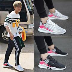 รองเท้าผู้ชาย ราคาถูก รองเท้าแฟชั่น รองเท้าผ้าใบ เกาหลี มี สีดำชมพู สีเทาชมพู สีดำ มี ไซร์ 39-44