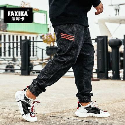 ขนาด:XL 2XL 3XL 4XL 5XL 6XL 7XL สี:ดำ กางเกงคนอ้วน กางเกงผู้ชาย ขนาดใหญ่ กางเกงยีนส์ ขายาว