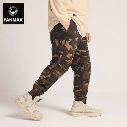 ขนาด:2XL 3XL 4XL 5XL 6XL สี:ตามภาพ กางเกงคนอ้วน กางเกงผู้ชาย ขนาดใหญ่ กางเกงขายาว