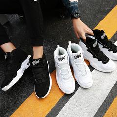รองเท้าผู้ชาย ราคาถูก รองเท้าแฟชั่น รองเท้าผ้าใบ เกาหลี มี สีดำ สีขาว สีขาวดำ มี ไซร์ 39-45