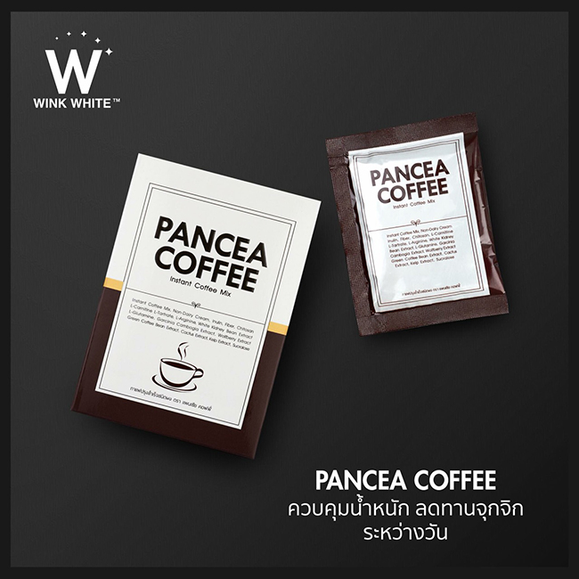 Wink White Pancea Coffee