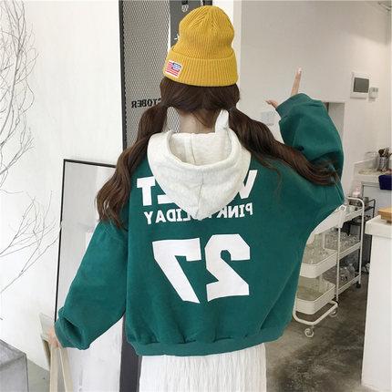 เสื้อกันหนาวแฟชั่น เสื้อแขนยาวมีฮู้ด เสื้อกันหนาวมีฮู้ด (พร้อมส่งสีเขียว)