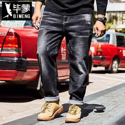 ขนาด:36 38 40 42 44 46 สี:ดำ กางเกงคนอ้วน กางเกงผู้ชาย ขนาดใหญ่ กางเกงยีนส์ ขายาว