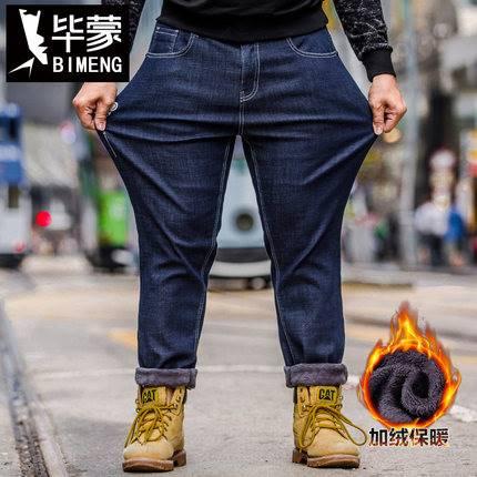 ขนาด:36 38 40 42 44 46 48 สี:น้ำเงิน กางเกงคนอ้วน กางเกงผู้ชาย ขนาดใหญ่ กางเกงยีนส์ยืด ขายาว