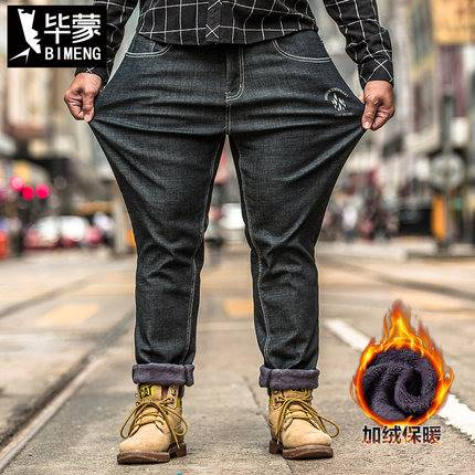 ขนาด:36 38 40 42 44 46 48 สี:ดำ กางเกงคนอ้วน กางเกงผู้ชาย ขนาดใหญ่ กางเกงยีนส์ยืด ขายาว