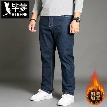 ขนาด:38 40 42 44 46 48 สี:น้ำเงิน กางเกงคนอ้วน กางเกงผู้ชาย ขนาดใหญ่ กางเกงยีนส์ยืด ขายาว