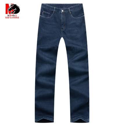 ขนาด:38 40 41 42 43 44 45 46 48 สี:น้ำเงิน กางเกงคนอ้วน กางเกงผู้ชาย ขนาดใหญ่ กางเกงยีนส์ ขายาว