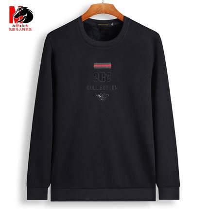 ขนาด:190 195 200 205 210 สี:ดำ เสื้อคนอ้วน เสื้อผ้าผู้ชาย ขนาดใหญ่ เสื้อกันหนาว