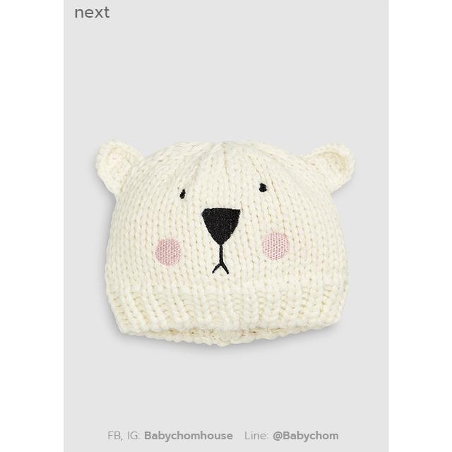 หมวกเด็ก Next Cream Polar Bear Knitted Hat