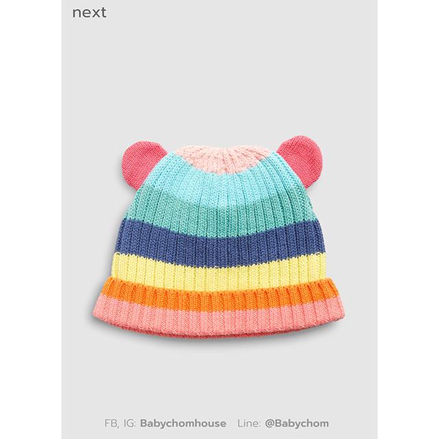 หมวกเด็ก Next Multi Stripe Hat