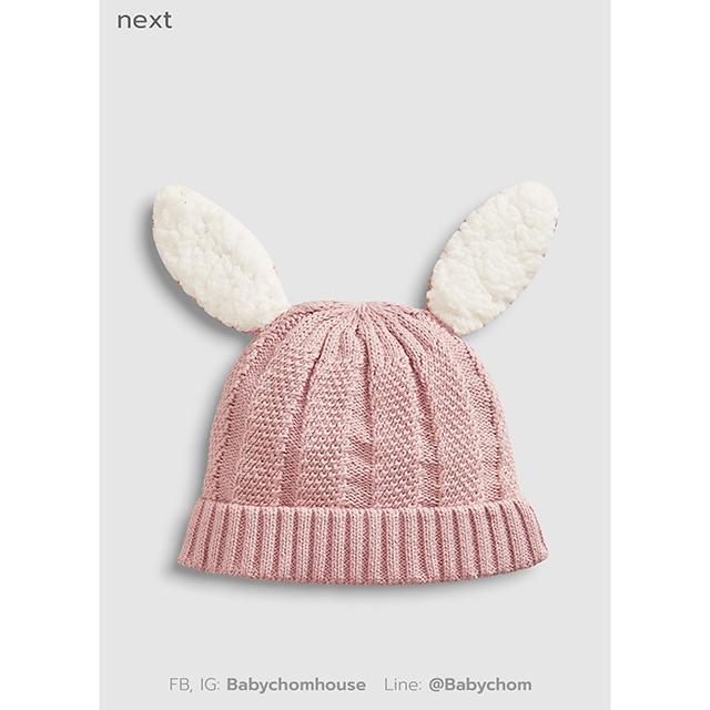 หมวกเด็ก Next Lilac Knitted Bunny Hat