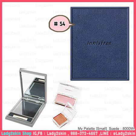 ( S4 )My Palette Case ( Suede )