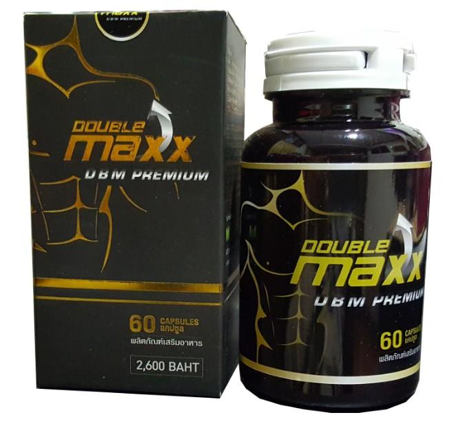 Double Maxx Premium ดับเบิ้ลแม็กซ์ พรีเมี่ยม