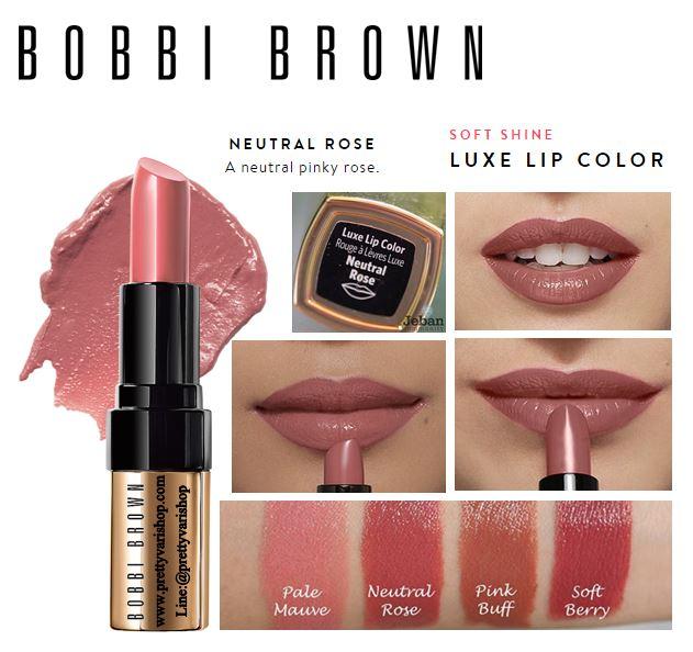 **พร้อมส่ง**Bobbi Brown Luxe Lip Color 0.13 oz./3.8 g. สี Neutral Rose 6 ลิปสติก สีสันเด่นชัด เนียนแนบสนิทปกปิดริมฝีปากได้อย่างสมบูรณ์แบบแม้ทาเพียงรอบเดียว ด้วยประกายที่แวววาวผสานความชุ่มชื้นอย่างพอเหมาะ จะช่วยเติมเต็มเรียวปากให้ดูเย้ายวนมีมิติ และขับให้ร