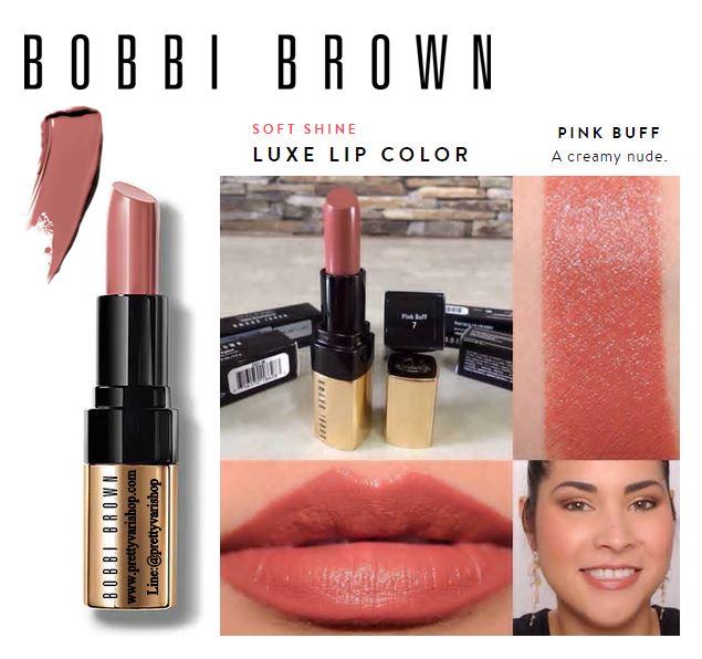 **พร้อมส่ง**Bobbi Brown Luxe Lip Color 0.13 oz./3.8 g. สี Pink Buff 7 ลิปสติก สีสันเด่นชัด เนียนแนบสนิทปกปิดริมฝีปากได้อย่างสมบูรณ์แบบแม้ทาเพียงรอบเดียว ด้วยประกายที่แวววาวผสานความชุ่มชื้นอย่างพอเหมาะ จะช่วยเติมเต็มเรียวปากให้ดูเย้ายวนมีมิติ และขับให้ร