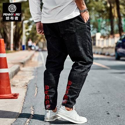 ขนาด:34 36 38 40 42 44 46 48 สี:ดำ กางเกงคนอ้วน กางเกงผู้ชาย ขนาดใหญ่ กางเกงยีนส์ ขายาว