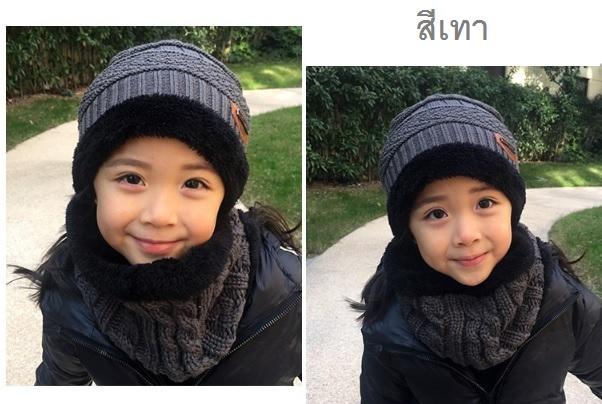 (พร้อมส่งสีเทา) เซตหมวกไหมพรมเด็ก หมวกไหมพรมกันหนาว หมวกเด็ก หมวกกันหนาวเด็ก