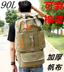 กระเป๋าผู้ชาย ผู้หญิง ราคาถูก กระเป๋าสะพายหลัง กระเป๋าเป้ กระเป๋าถือ มี สีดำ สีกากี สีเขียว