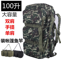 กระเป๋าผู้ชาย ผู้หญิง ราคาถูก กระเป๋าสะพายหลัง กระเป๋าเป้ กระเป๋าถือ มี สีดำ สีเขียว สีน้ำตาลเข้ม สีใบไม้เขียว สีกองทัพเขียว