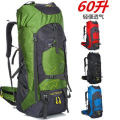 กระเป๋าผู้ชาย ผู้หญิง ราคาถูก กระเป๋าสะพายหลัง กระเป๋าเป้ กระเป๋าถือ มี สีแดง สีเขียว สีฟ้า สีดำ