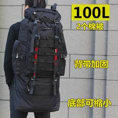 กระเป๋าผู้ชาย ผู้หญิง ราคาถูก กระเป๋าสะพายหลัง กระเป๋าเป้ กระเป๋าถือ มี สีเทา สีดำ สีกากี สีเขียวผสมขาว สีเขียวเข้ม