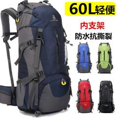 กระเป๋าผู้ชาย ผู้หญิง ราคาถูก กระเป๋าสะพายหลัง กระเป๋าเป้ กระเป๋าถือ มี สีแดง สีส้ม สีเขียว สีฟ้า สีดำ สีน้ำเงินเข้ม