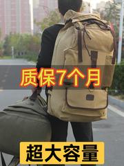 กระเป๋าผู้ชาย ผู้หญิง ราคาถูก กระเป๋าสะพายหลัง กระเป๋าเป้ กระเป๋าถือ มี สีกากี สีกองทัพเขียว สีน้ำเงิน สีน้ำตาล