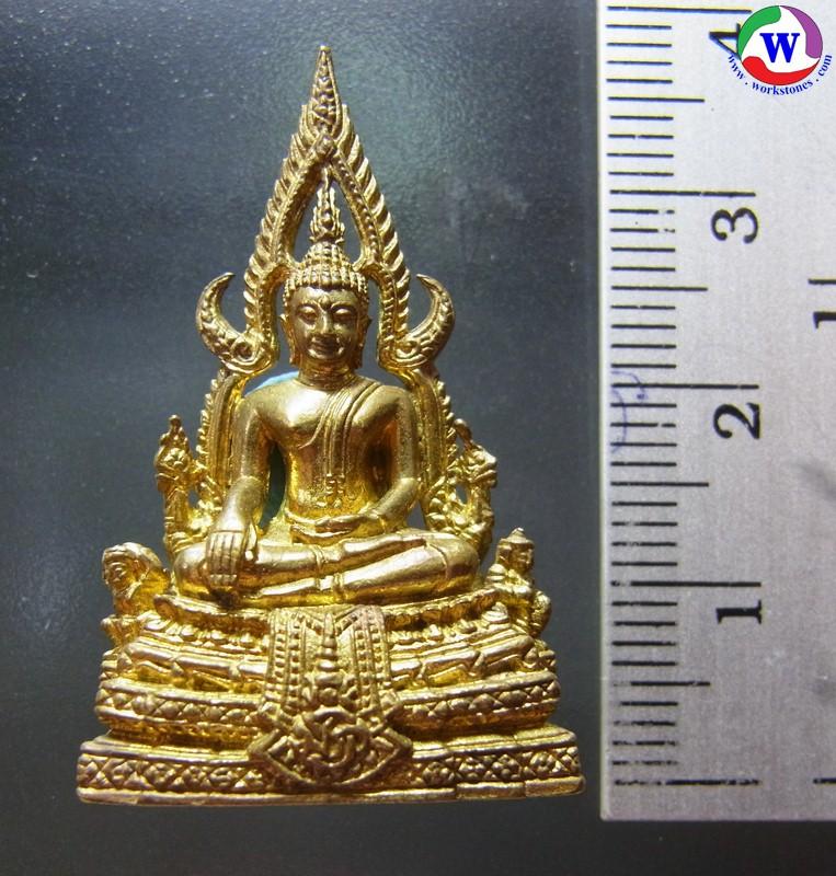 พระเครื่อง พระพุทธชินราช มวก.เนื้อทองเหลือง กะไหล่ทอง ขนาดแวนคอ สวยคมชัดลึก