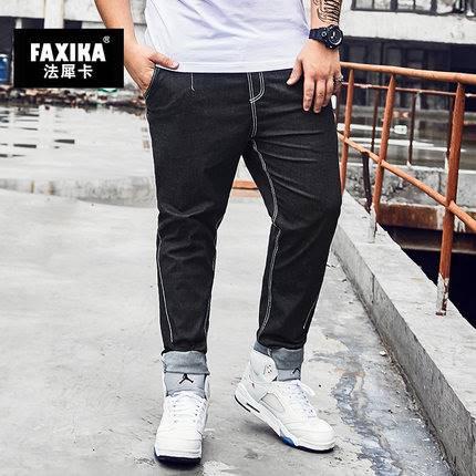 ขนาด:XL 2XL 3XL 4XL 5XL 6XL สี:ดำ กางเกงคนอ้วน กางเกงผู้ชาย ขนาดใหญ่ กางเกงยีนส์ ขายาว