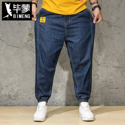 ขนาด:36 38 40 42 44 46 สี:น้ำเงิน กางเกงคนอ้วน กางเกงผู้ชาย ขนาดใหญ่ กางเกงยีนส์ ขายาว