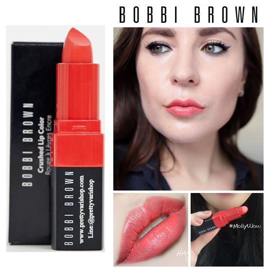 **พร้อมส่ง**Bobbi Brown Crushed Lip Color 3.4 g. #Molly Wowสีลิมิเต็ดเอดิชัน สีส้มพีชอมชมพูสุดโดดเด่นรับซัมเมอร์ ลิปสติกรุ่นใหม่ที่จะช่วยแต่งแต้มริมฝีปากให้ดูราวกับเพิ่งผ่านการจุมพิต มาพร้อมเม็ดสีในแบบเนื้อซอฟแมทท์ คือแมทท์นิดๆ แต่ชุ่มชื้นด้วยคุณค่าบำรุงจ