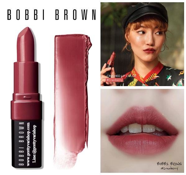 **พร้อมส่ง**Bobbi Brown Crushed Lip Color 3.4 g. #Cranberry สีแดงอมชมพู อมส้ม อมน้ำตาลหม่น ลิปสติกรุ่นใหม่ที่จะช่วยแต่งแต้มริมฝีปากให้ดูราวกับเพิ่งผ่านการจุมพิต มาพร้อมเม็ดสีในแบบเนื้อซอฟแมทท์ คือแมทท์นิดๆ แต่ชุ่มชื้นด้วยคุณค่าบำรุงจากวิตามิน E, C และขี้ผ